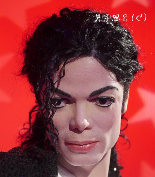マダム・タッソー東京 マイケル・ジャクソン 正面アップ