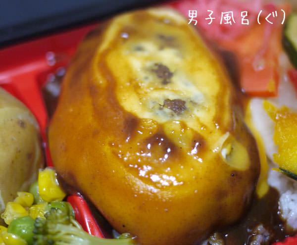 渋谷ゴールドラッシュ チーズハンバーグ