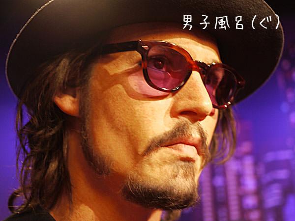 マダム・タッソー東京 ジョニー・デップ 右斜め下からアップ