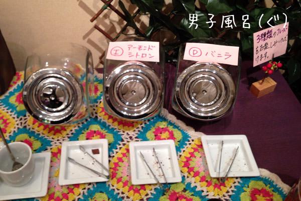 ジョエルデュラン 試食ショコラ3種