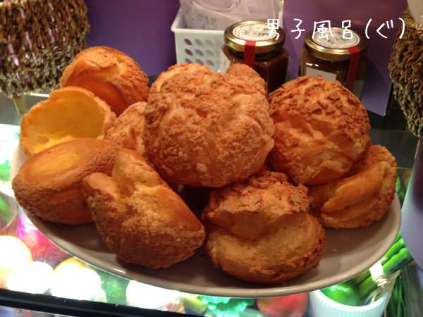 ジョエルデュラン 1Fキッチン クッキーシューの皮