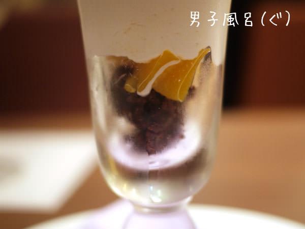 リエジョアマニア 桃のリエジョア 底部