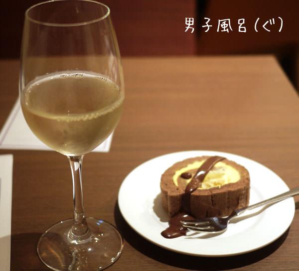 リエジョアマニア 2013 白ワインとサプライズマンゴーショコラロール