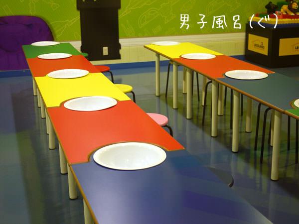 レゴランド、教室の机