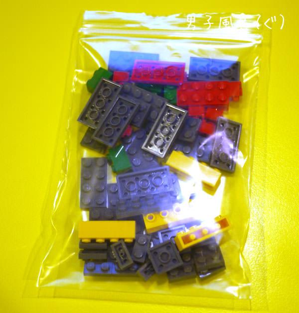 レゴ教室 袋づめされたレゴ