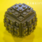 130517-lego-adult-lesson05.jpg