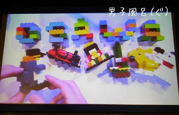 大人のレゴ教室 アルファベットと作品見本