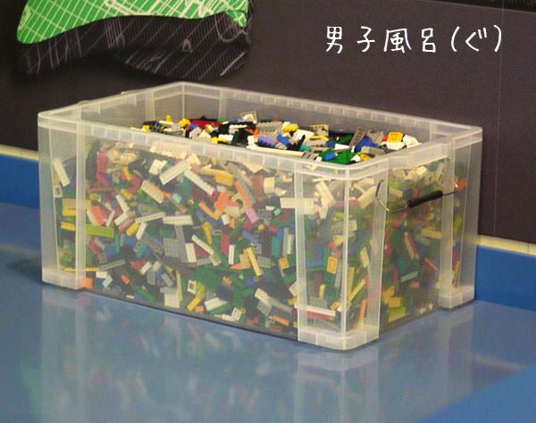 大人のレゴ教室 ブロックの山