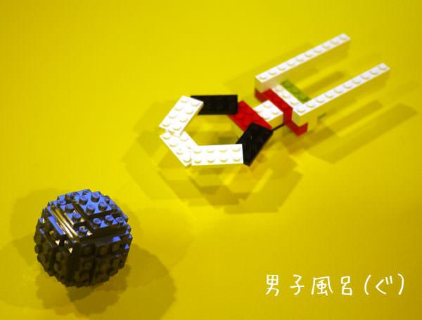 レゴのエンタープライズとボーグスフィア
