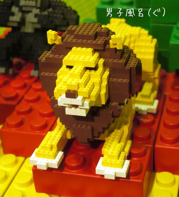 大澤よしひろ作品 レゴのライオン