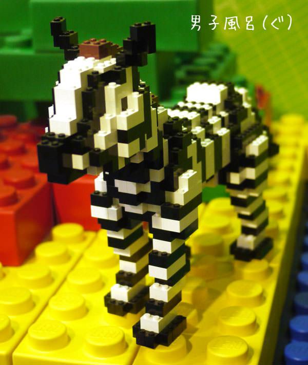 大澤よしひろ作品 レゴのしまうま