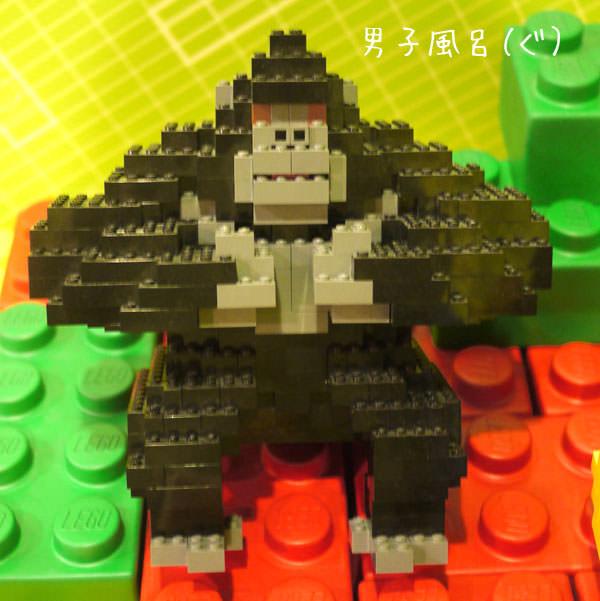 大澤よしひろ作品 レゴのゴリラ