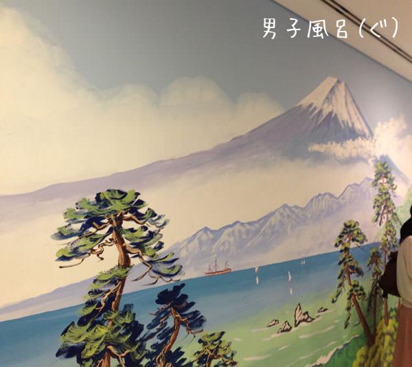 Googleオフィス 壁の富士山壁画