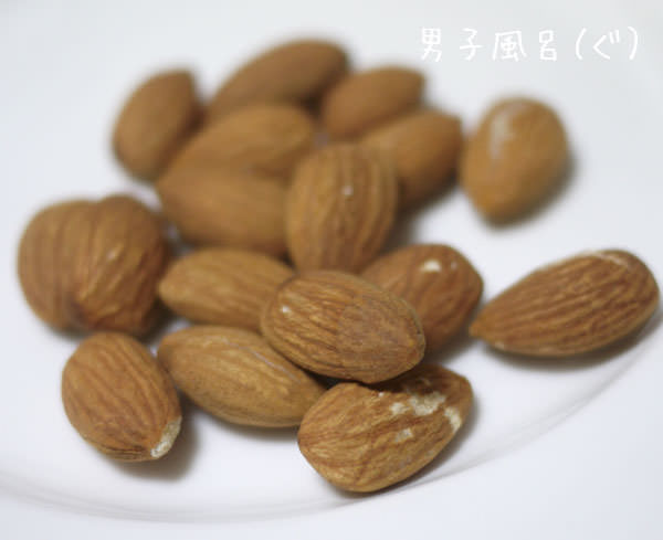 130407-shibuya-tokyutohoko-nutsberry-kitchen13.jpg