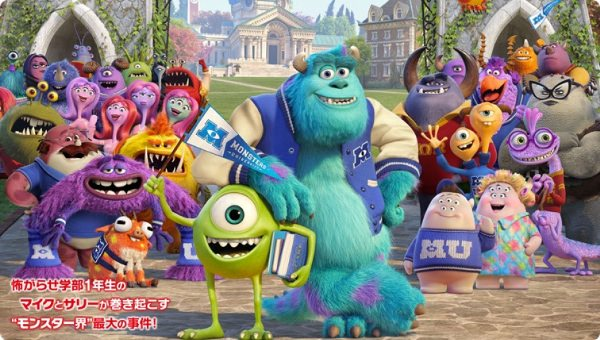 130711-monsters-university.jpg