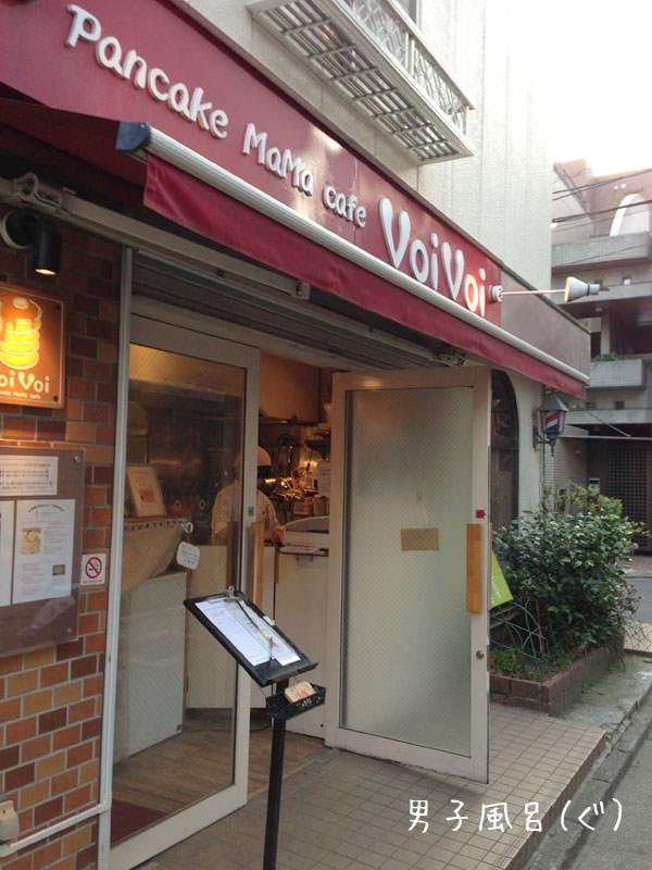 三軒茶屋 VoiVoi 店構え