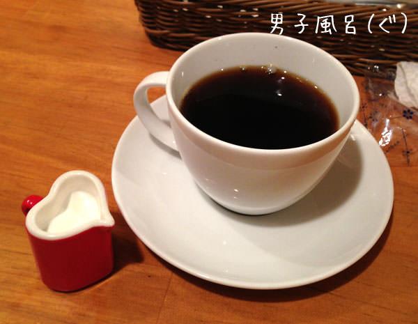 コーヒーとクリーム