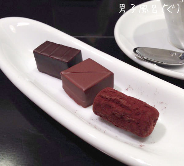 ショコラセットのチョコ3つ