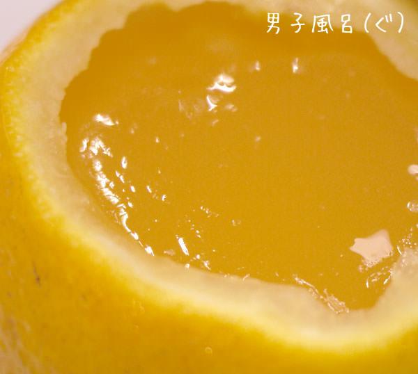 柑乃雫 セコムの食 ゼリー拡大