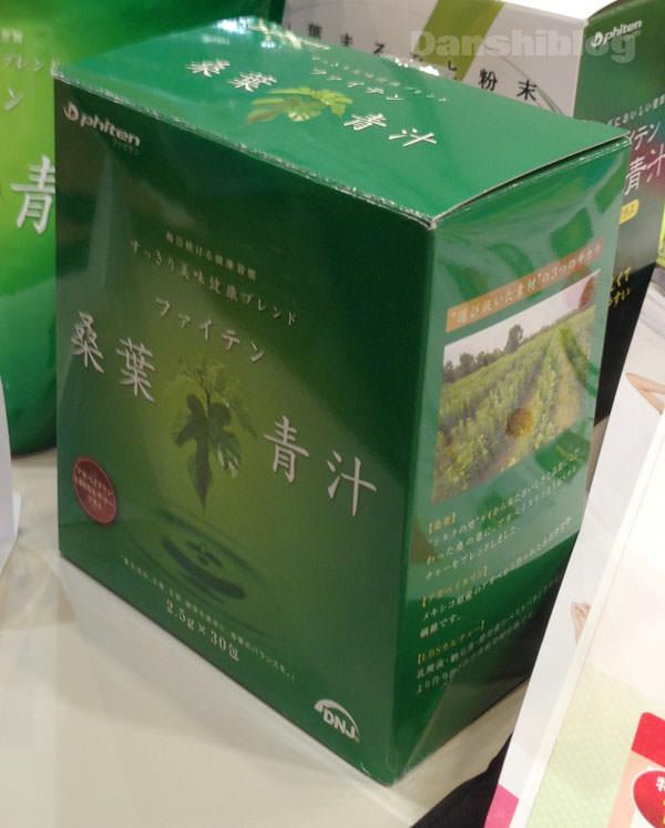 桑葉青汁の箱