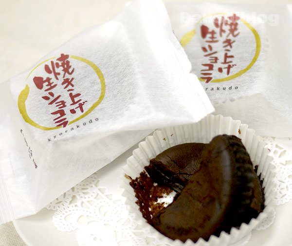 焼き上げ生ショコラ