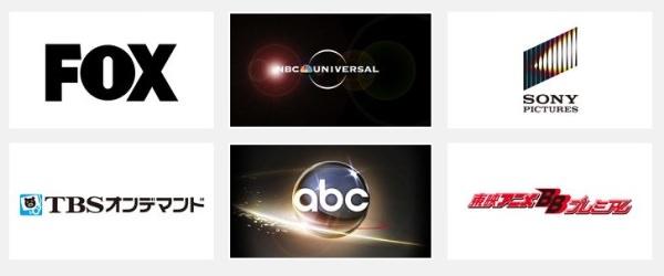 Hulu タイトル画像