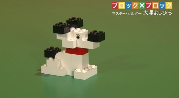 131120-legoland-howto-make-dog.jpg