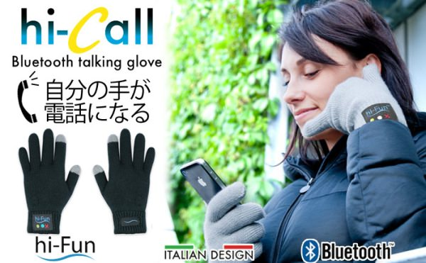 Iphone bluetooth talking glove