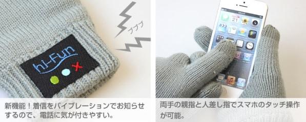 Iphone bluetooth talking glove2