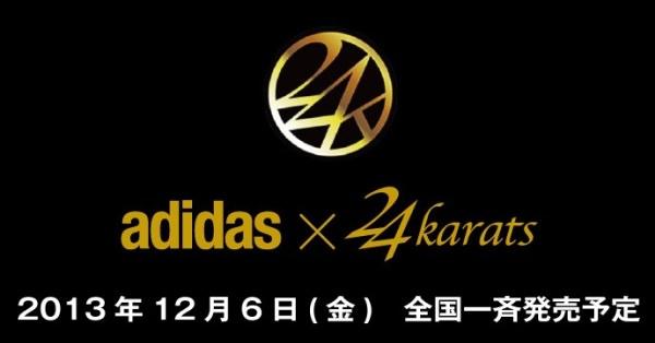 adidas 24karats コラボ商品発売