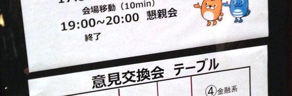 131206-valuecommerce-mandarinoriental1.jpg