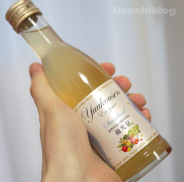 優光泉 試供品のビン