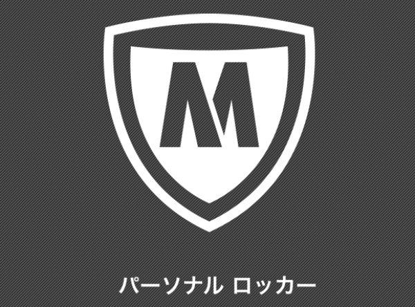 140119-mcafee-livesafe-personal-locker.jpg