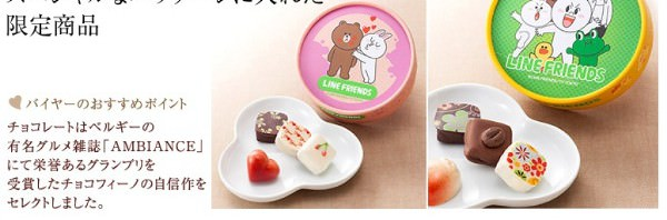 140128-line-chocolate-takashimaya.jpg