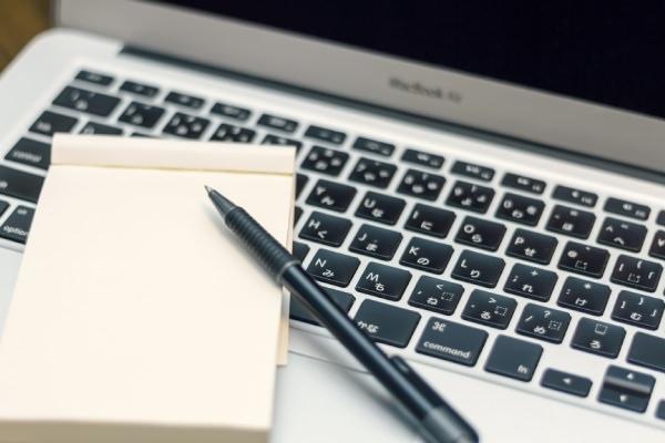 サイトキーパー 記事 パソコンイメージ画像
