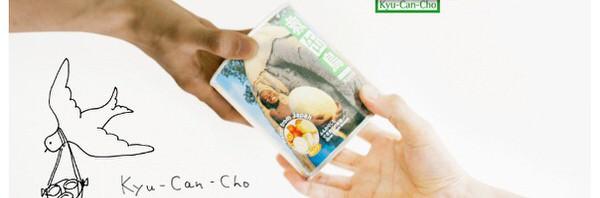 140206-akimoto-bread-canned-food.jpg