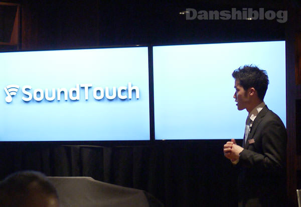 ボーズ SoundTouch Wi-Fi music systems プレゼンテーション