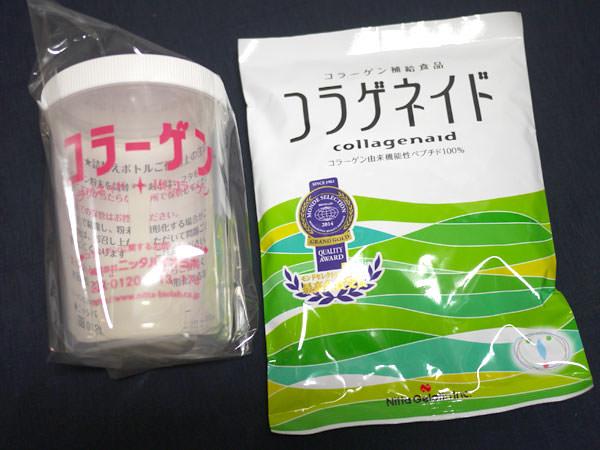ニッタバイオラボ コラゲネイドと保存容器